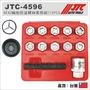 【YOYO 汽車工具】JTC-4596 BENZ 輪胎防盜螺絲套筒組(12PCS) / 賓士 輪胎防盜螺絲套筒