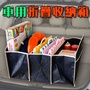 【aife life】B3407 車用無紡布折疊收納箱/後車箱工具置物籃/汽車內隔層雜物袋/分類格儲物盒/嬰兒奶瓶粉面紙巾盒/戶外野餐/玩具整理/贈品禮品
