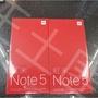 紅米 Note5(6GB RAM / 64GB)