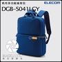 數位黑膠兔【ELECOM 帆布多功能後背包 S041系列 DGB-S041NV 藍】相機後背包 攝影 收納包