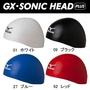 ~BB泳裝~ MIZUNO GX SONIC HEAD  PLUS 3次元立體形狀矽膠泳帽 和尚帽 N2JW600000
