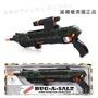 【mini market】新款Bugasalt滅蠅槍美國正品BUG-A-SALT散彈槍鹽槍具瞄準器創意玩具迷彩色新年禮物