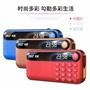 先科V60(双電池.雙插卡)收音機 便攜式迷你MP3低音振膜,音樂播放器,双tf插卡式音箱