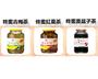 韓國原裝進口【蜂蜜青梅/紅棗/覆盆子】 (5.9折)