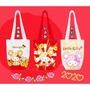 7-11 Hello Kitty  金鼠年小提包