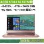 ACER宏碁Swift 3 SF314 56 592L銀 55TM粉 (特式版) i5-8265U/1T+240G