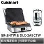 Cuisinart 液晶溫控多功能燒烤/煎烤器/帕尼尼機 GR-5NTW + 迷你食物調理機