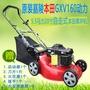 本田動力草坪機20寸四衝汽油手推式割草機自走式側排剪草機除草機JD 寶貝計畫