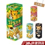 日本LOTTE樂天 小熊餅乾 超值組6入組(巧克力/草莓/牛奶/香草可可) 澳洲無尾熊基金會合作 蝦皮24h 現貨