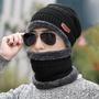 現貨#帶圍脖套裝帽子男冬天戶外套頭保暖韓版男士針織帽加絨加厚毛線帽