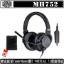 Cooler Master MH752 7.1 環繞聲道 電競 耳機 麥克風 USB介面