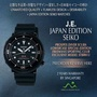 SEIKO JAPAN EDITION PROSPEX SOLAR DIVER SCUBA LOWERCASE SPECIAL EDITION FREEMANS SPORTING CLUB EXCLUSIVE MODEL STBR013