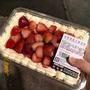 cosco好市多草莓蛋糕