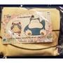 |尋寶格|卡比獸超大造型毛毯 景品限定 日本 banpresto
