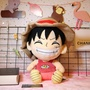Anime Peripheral Plush tu wan ju Doll