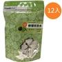 屏東產銷合作社檸檬秋葵水沖泡包20公克(每一份量2公克.本包裝含10份)12包