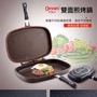 熱銷Dessini 32CM多功能雙面煎鍋/不沾鍋/加強導熱 /無油煙 /瓦斯爐/ 炒菜鍋