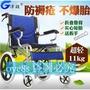 【好懮貨雜貨鋪】免運 老人輪椅折疊 輪椅折疊 輕便便攜免安裝 免充氣老人孕婦殘疾人旅行輪