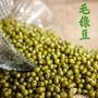 綠豆(一斤裝)- 毛綠豆 粉綠豆,煮碗綠豆湯清涼退火又營養【豐產香菇行】。