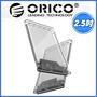 ORICO 2.5吋 透明隨身 硬碟外接盒 usb SSD usb 外接盒
