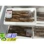 [COSCO代購] 需冷凍宅配 澎湖大明蝦(冷凍) PENG HU GIANT PRAWN 450G _C85271 $812