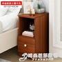 床邊櫃 簡約床邊大空間儲物櫃迷你臥室窄櫃子20-25-30CM帶鎖小型床頭櫃子 時尚芭莎