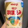 日本境內版明治奶粉0-1歲