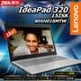 Lenovo IdeaPad 320 15ISK 80XH01RMTW (i3-6006U/4G/1TB/920MX 2G獨顯/DOS/GRAY)