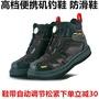 釣魚鞋磯釣鞋登礁防水防滑 超輕釘鞋透氣耐磨夏季男款毛氈鞋 CI#152