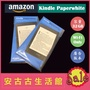 (現貨!)日本 Amazon【Kindle Paperwhite 4 Wi-Fi/32GB/有廣告】2018新款 電子書