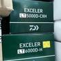 DAIWA 2018 EXCELER LT 5000D-H 輕量化紡式捲線器