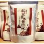 阿華師 紅豆紫米薏仁水 (袋裝), 即期品出清