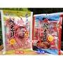 3號味蕾~日本一榮燒帆立貝(原味、辣味)90克