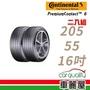 【Continental 馬牌】PremiumContact 6 舒適操控輪胎_二入組_205/55/16(PC6)