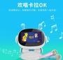 機器人 智慧機器人 視頻監控兒童玩具早教機語音對話學習教育觸屏幕 第六空間 MKS