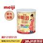 [輸24HLFMJ120 折120]明治Meiji 媽媽奶粉 單罐350g 明治官方販售 蝦皮24h 現貨