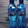 台灣海洋深層水 TAIWAN YES 海礦1400 深層海水濃縮礦物質液600ML