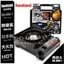 【野道家】 IWATANI-黑岩谷 CB-ODX-1 黑武士 可耐重 雙層防風卡式爐