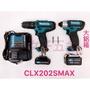 牧田 Makita CLX202SMAX 12V 雙機組 TD110D 起子機 +HP331D 震動 電鑽 CLX202