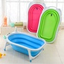 折疊浴盆 摺疊兒童浴盆 嬰兒洗頭椅 浴桶 嬰兒浴盆 浴缸 澡盆 加厚款 【PT004】