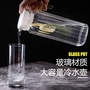 【沐沐酒吧】冷水壺玻璃耐高溫涼白開水壺瓶大容量泡茶壺防爆家用耐熱水杯套裝