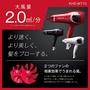 ✅ 現貨 ✅可刷卡 日本 Koizumi 超大風量 小泉成器 MONSTER 吹風機 KHD-W710 負離子吹風機