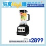 【熱銷 Kolin 歌林】高轉速2匹馬力全營養生機破壁調理機(KJE-A1501)