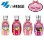 日本原裝 小林製藥 香花蕾 PINK PINK 香水香氛芳香劑 250ml (4款任選)現貨