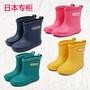 日本原單monship 🔥外貿兒童雨鞋大童小童可愛雨靴男女寶寶跨境