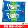 [買一送一] 康乃馨 Double Care 抗菌濕巾50片/包 補充包 (下一得二/以此類推) 柔濕巾 濕紙巾  維康