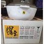 鍋寶日本製太空陶瓷耐熱鍋