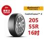 0357745德國馬牌輪胎 CC6 205/55R16 91V【麗車坊18606】