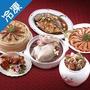 【立即出】饗城超值6道年菜組【愛買冷凍】