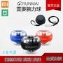 小米腕力球  雲麥 腕力球  yunmai  自啟動緩解壓力 減壓 金屬彩燈 腕力器 超級陀螺離心球